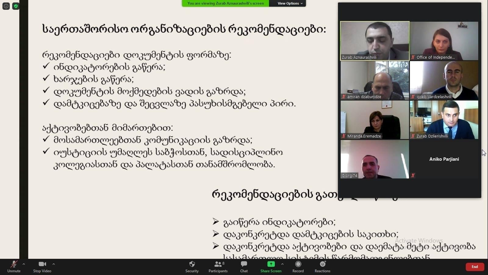 Strategic document presentation
