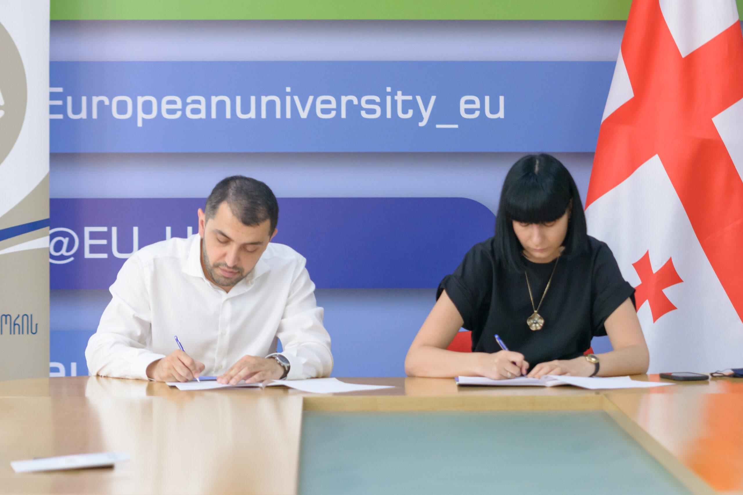 Memorandum of Understanding with European University